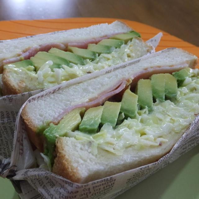 沼さんサンドイッチ~アボカド入り~☆