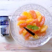 脂肪燃焼効果に‼︎切ってつけるだけ☆グレープフルーツと夏みかんのバニラマリネ ♡レシピ