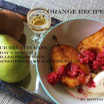 食材フォーカス ORANGE レシピNO4 グリルド ペアー ウィズ ラズベリーグランマニエ ソース