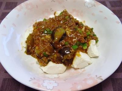 茄子と豆腐の麻婆