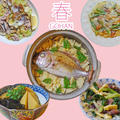 【旬レシピ】春GOHAN by KOICHIさん