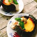 【レシピ動画】丸ごと南瓜のヨーグルト入りゼラチンプリン by Misuzuさん