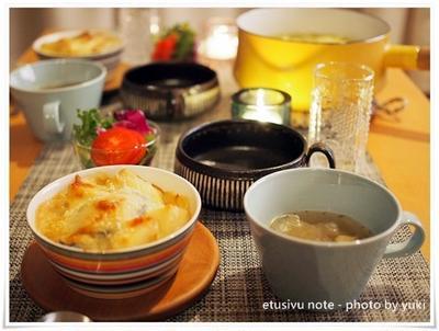 里芋のグラタンとDANSKのある食卓。