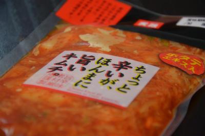 豚キムチ定食
