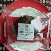 【セブンイレブン】中はまるでチョコムース♡チョコ好きの為の濃厚チョコシュー