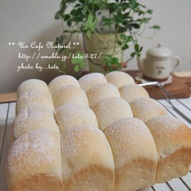 ふんわりミルクちぎりパン♪