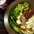 冬瓜・大根のアツアツ辛味納豆鍋