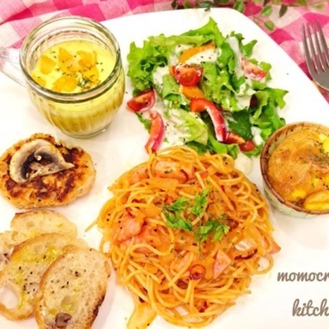 トマトケチャップで味付け簡単☆アマトリチャーナレシピ