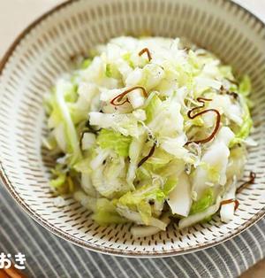 白菜の塩こんぶじゃこサラダ