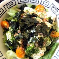 ボリューム大満点!豆腐サラダ