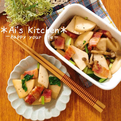 簡単*早い副菜レシピ♡かぶとベーコンのさっと炒め♡