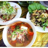 ベトナム自炊生活49 すぐ出来ておつまみにぴったり!木須肉・清蒸魚・クミン肉じゃが