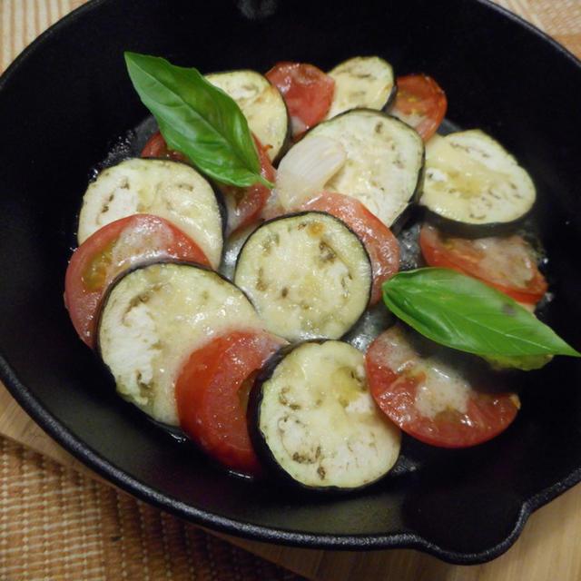 【スパイス大使】 トマトとなすのチーズ焼き