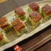和香りうなぎの押し寿司