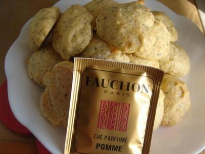【香り抜群】FAUCHONで『おから入り紅茶の焼き菓子』作りました。
