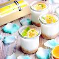 ♡混ぜて冷やして超簡単♡レモンミルクムース♡【#お菓子#卵不使用】