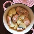 ホクホクさっぱり仕上げ「北海道産 生秋鮭とおじゃがの塩バター煮」。