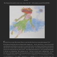 Soul Art Language Academy  設立特別企画価格 Cecilia K アート作品