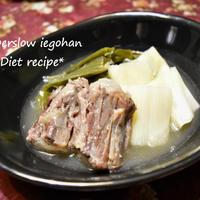 絶品スープ、牛テールと下仁田ネギの煮込み。ねぎがとろとろのうまみたっぷりレシピ。