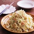 【レシピ】塩もみキャベツで抱えて食べたい*山盛りキャベツとツナサラダ♡#ツナ #キャベツ #やみつき #サラダ #salad