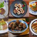 【肉巻きレシピ6選】節約のおもてなし料理
