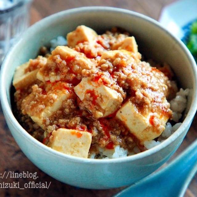 ♡レンジで6分♡焼肉のたれで麻婆豆腐丼♡【#豆腐#ひき肉#簡単レシピ#春休みランチ】