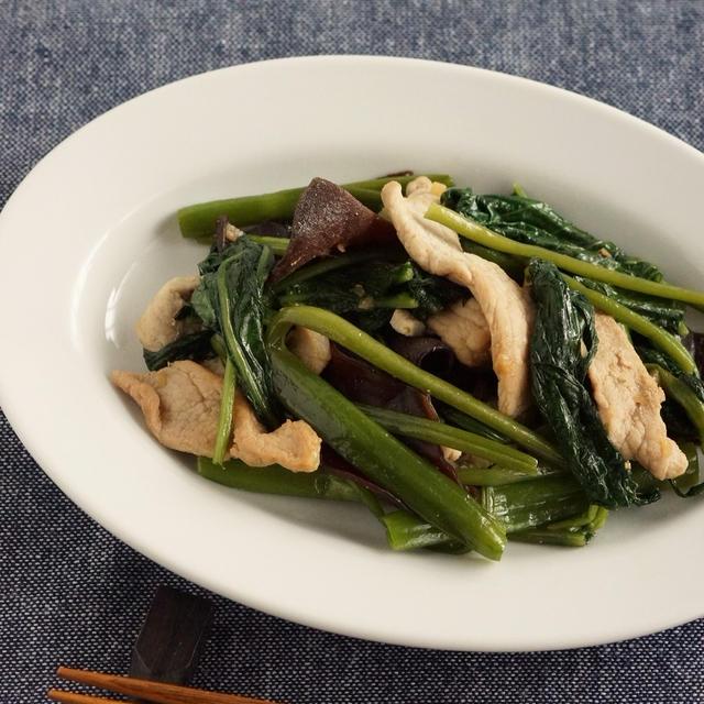 夏といえば空心菜!豚肉、きくらげとの炒め物