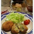 ブロッコリーのポテトコロッケ定食