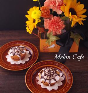 断面が可愛い♪簡単本格、シナモンロール味のカップケーキ☆「WEEKEND FLOWER 花と料理で素敵な週末を。 花と料理でハロウィンを楽しもう♪」第2弾