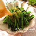 雛祭りレシピ♡菜の花の酢味噌和え♡