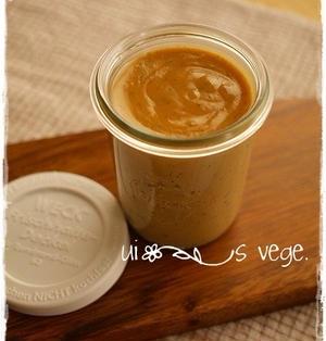 紅茶のミルクジャムと酒粕酵母パン♪