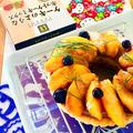 ケーキのようなホットケーキミックスで♪黄桃のチョコタルト♡