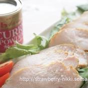 カレー風味鶏ハム