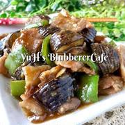 ご飯がススム♡茄子&豚バラ肉の旨味噌炒め