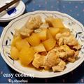 炊飯器調理!鶏肉と大根の煮物-簡単*時短*節約