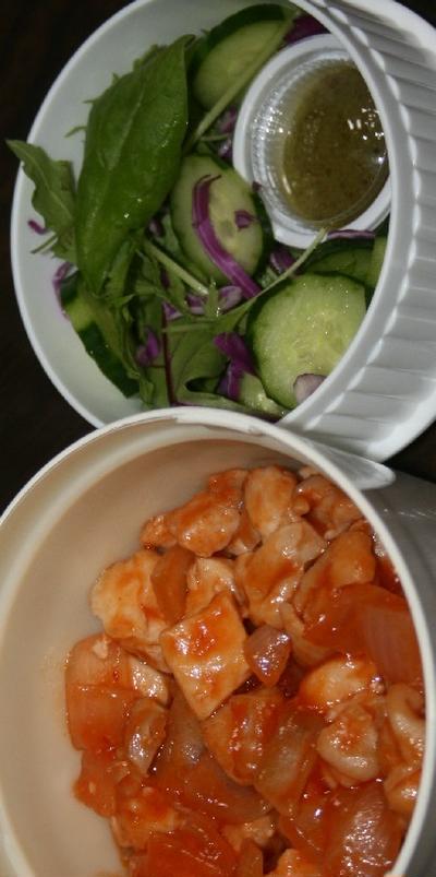 11月9月  鶏の チリケチャ丼&サラダランチ