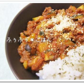 *鮮やか野菜のイタリア丼*