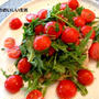 トマトとルッコラたっぷり 薄切り肉で作る ストラチェッティ