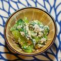 チンゲン菜のナッツ白和え
