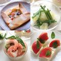 「韓国風ガレット」「ムール貝とあさりのコンキリエ」といろいろおつまみ