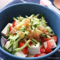 夏野菜の豆腐サラダ+米油和風ドレッシング☆ボーソー米油部 by ひなちゅんさん