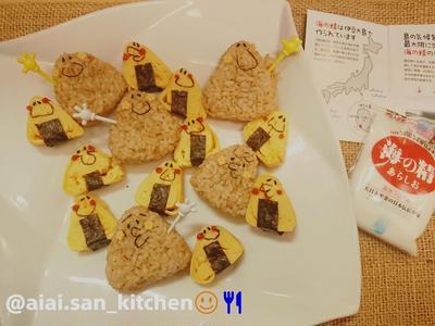 海の精/伊豆大島のあらしおで玄米おにぎり