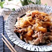 ほったらかしで簡単時短!豚バラスライスとスライス大根の甘辛煮