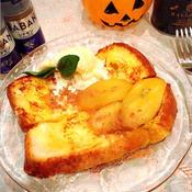 シナモンたっぷりのフレンチトースト