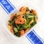 小松菜とちくわのあまから炒め