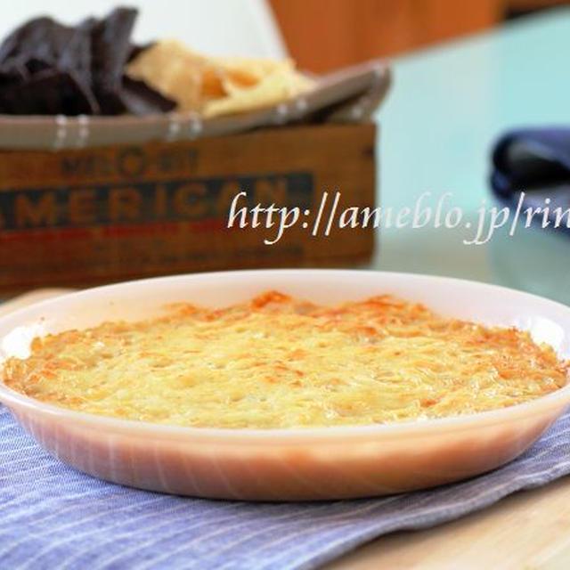 アーティチョークとひよこ豆のヨーグルト味噌ディップ
