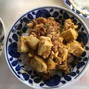 麻婆カレー豆腐丼