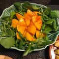 クレソンと柿のサラダ