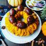 楽しかった~♪と、秋色❤紅茶とシナモン香るかぼちゃのモンブランリースタルト♪