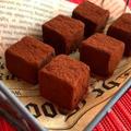 レンジ&クッキングシートで超簡単❣️スパイス香る♪『口溶けペパーミント生チョコ』★スパイス大使